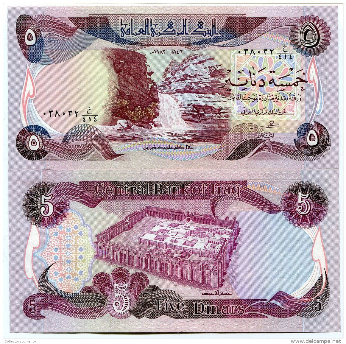 P70 UNC Iraq 5 Dinars 1982 BANK NOTE PAPER MONEY - SEQUENTIALLY NUMBERED - Iraq
