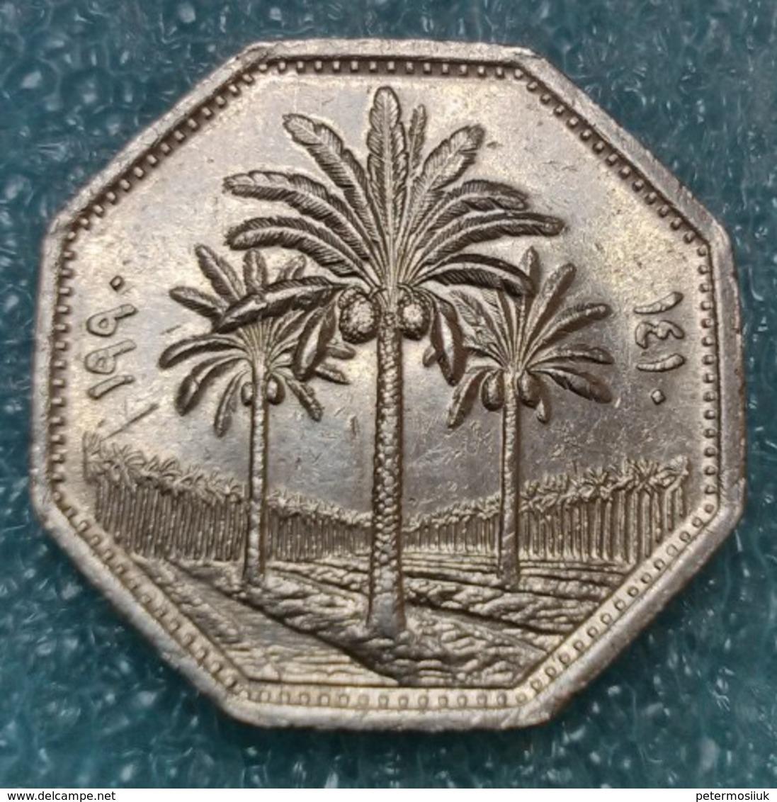 Iraq 250 Fils, 1990 -0326 - Iraq