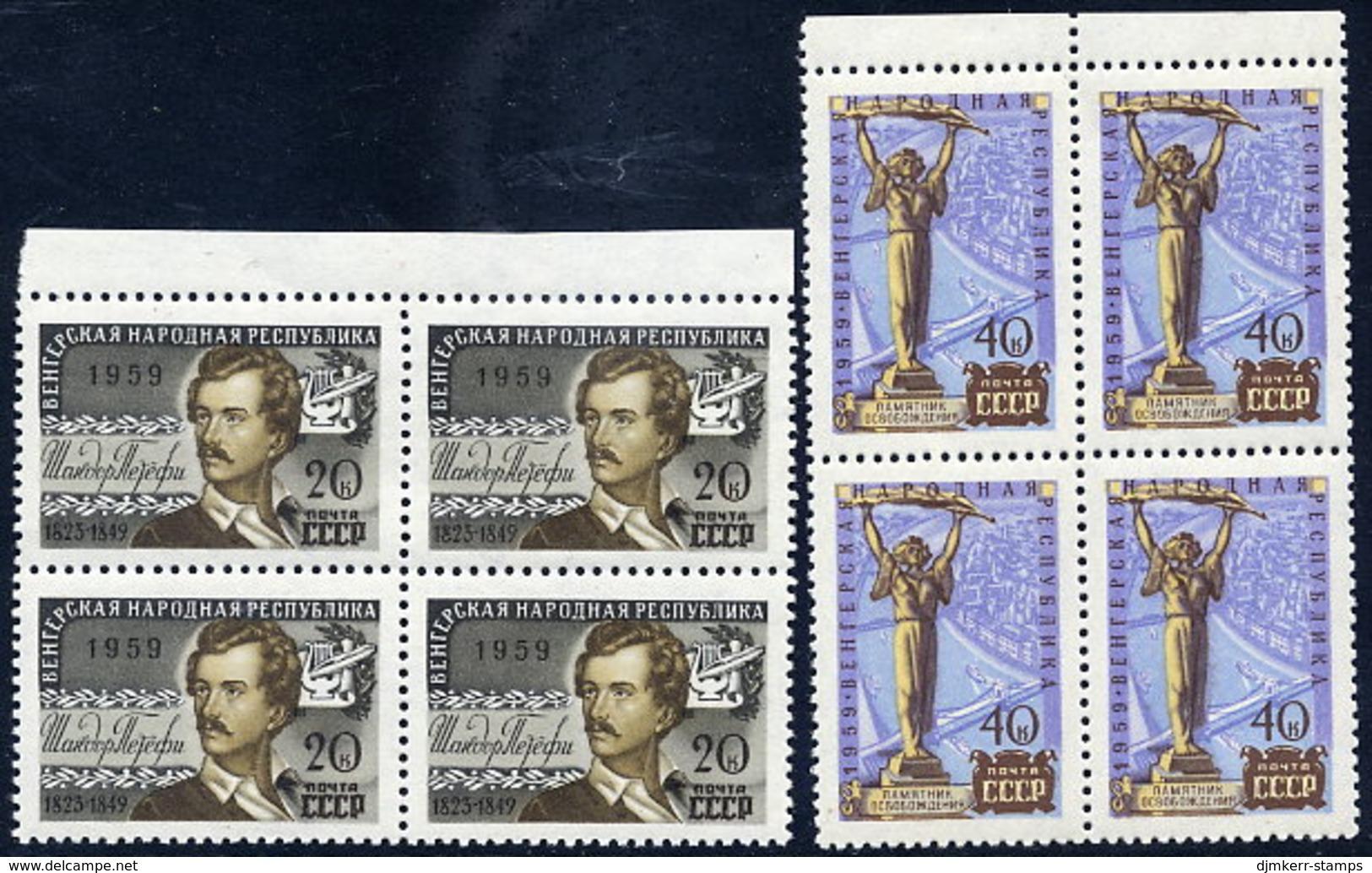 SOVIET UNION 1959 Hungarian People's Republic In Blocks Of 4  MNH / **.  Michel 2286-87 - 1923-1991 USSR