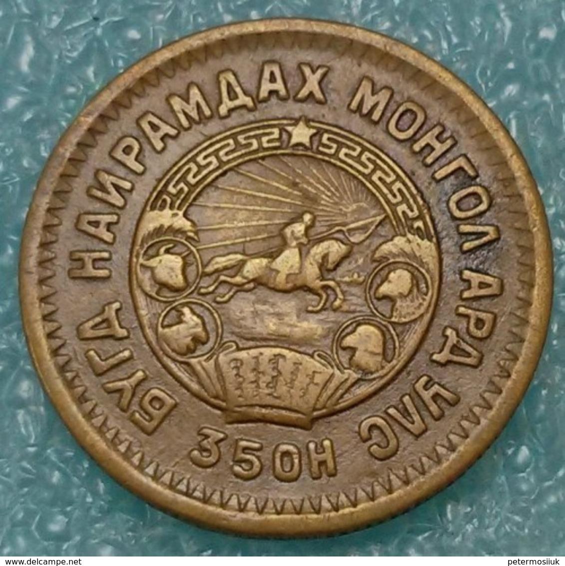 Mongolia 2 Möngö, 35 (1945) - Mongolie