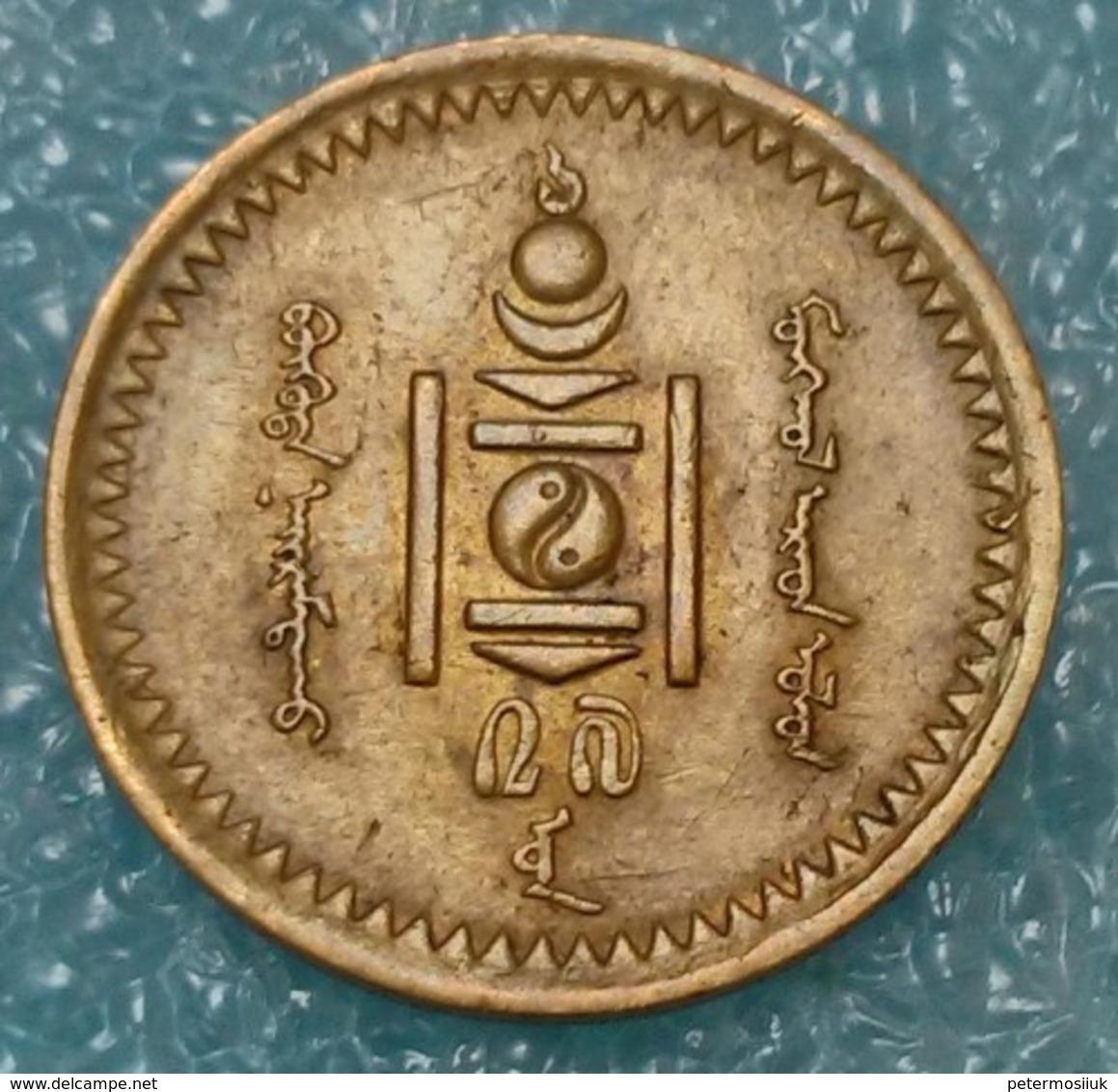 Mongolia 1 Möngö, 27 (1937) - Mongolie
