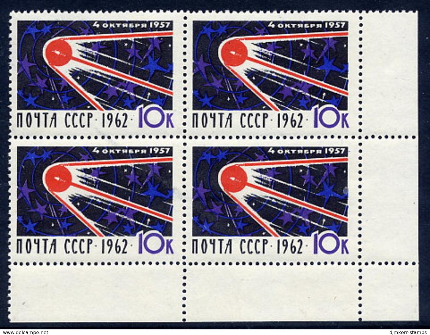 SOVIET UNION 1962 Sputnik I 5th Anniversary Block Of 4  MNH / **  Michel 2661 - 1923-1991 USSR