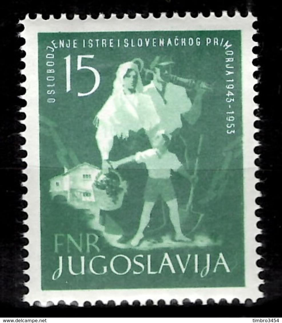 Yougoslavie YT N° 641 Neuf ** MNH. TB. A Saisir! - 1945-1992 Socialist Federal Republic Of Yugoslavia