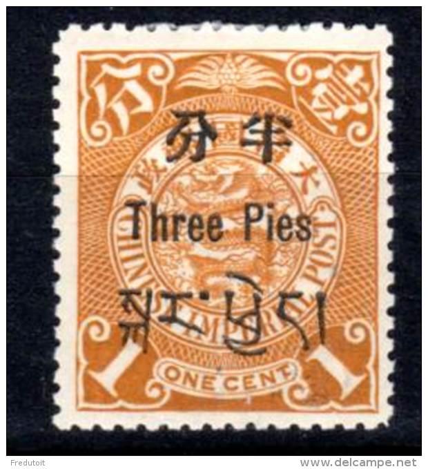 TIBET - N° 1 * (1911) - Other