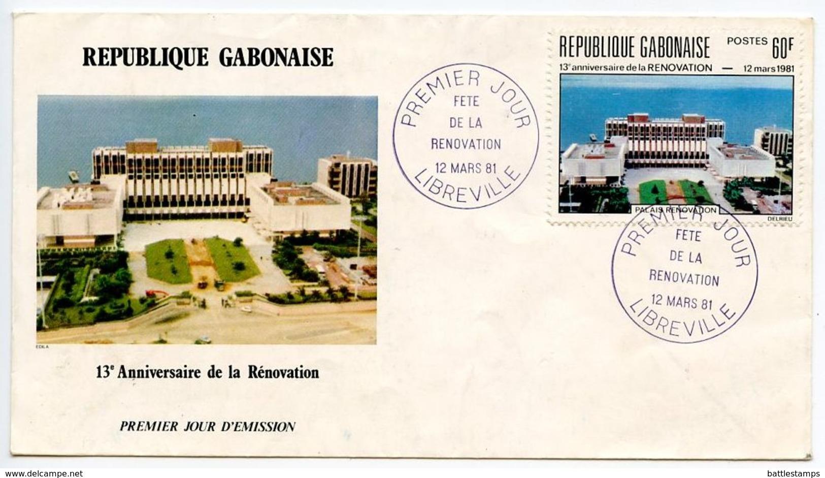 Gabon 1981 Scott 456 FDC National Renovation Movement 13th Anniversary - Gabon