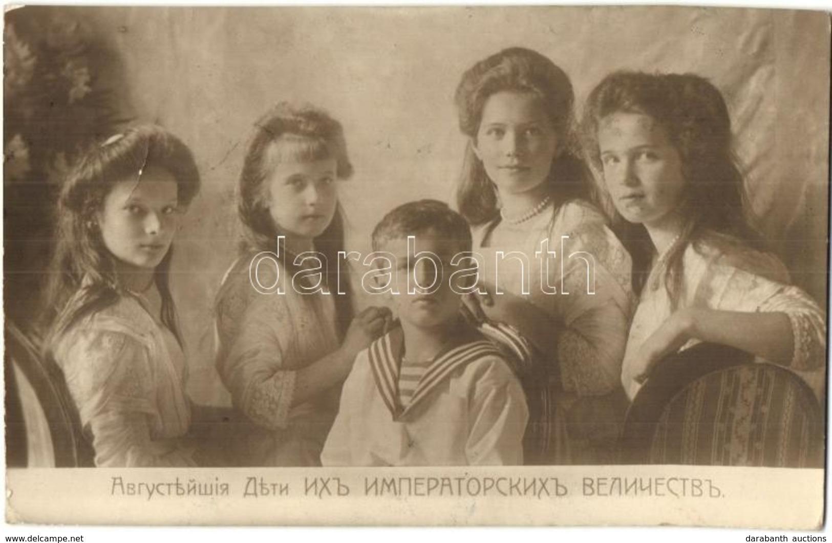 T2/T3 Children Of Tsar Nicholas II, The Romanov Family (EK) - Postcards