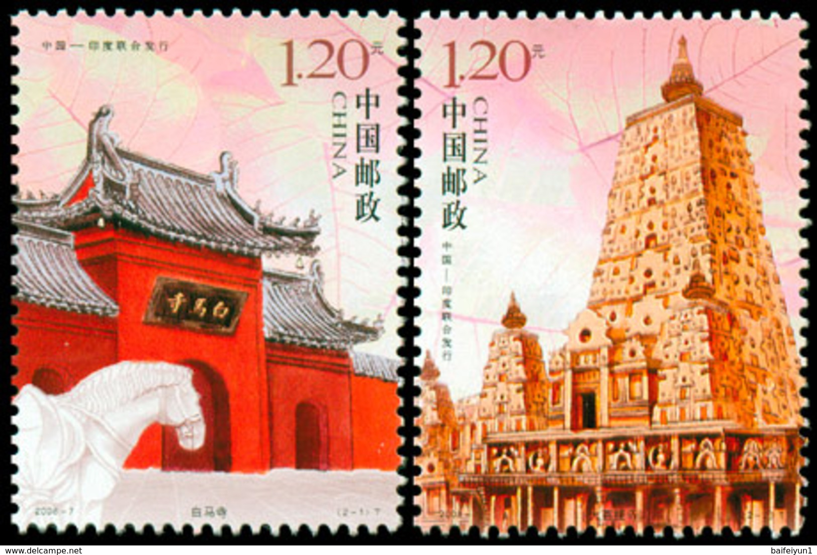 China Stamp 2008-7 White Horse Temple And Mahabodhi Temple Joint India  MNH - Buddhism
