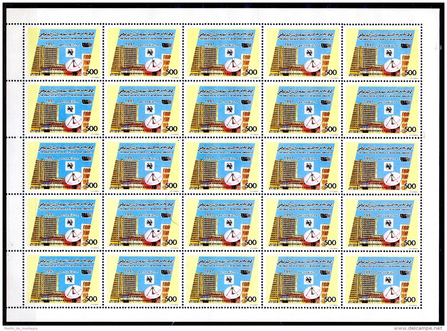 7.10.1991; Telecom 91 , Druckphase, Mi-Nr. 1869 Im Bogen; Los 49947 - Libyen