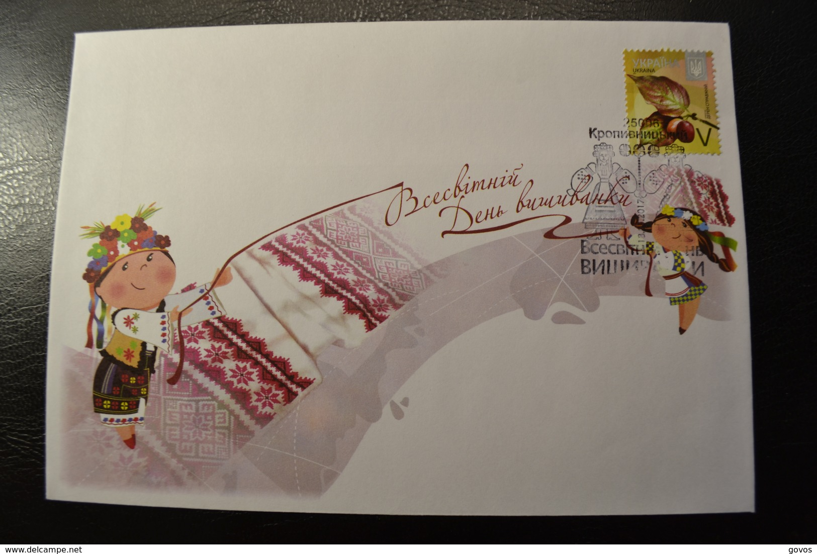 Envelope Special Extinction World Day Of Embroidery In 2017 Kropiwnicki - Ukraine