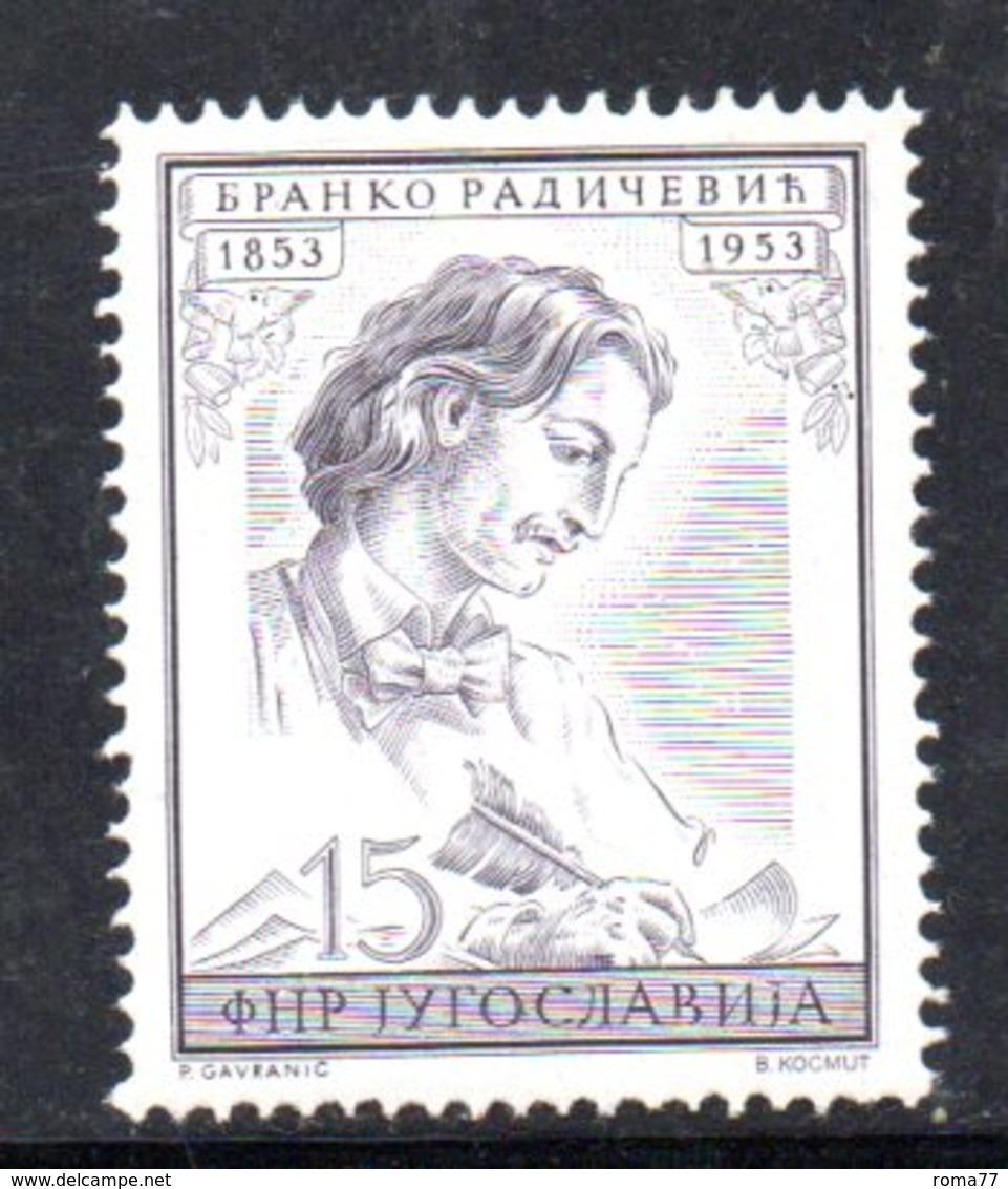 YUG77E - YUGOSLAVIA 1953,  Unificato N. 639  Nuovi  *** - 1945-1992 Repubblica Socialista Federale Di Jugoslavia