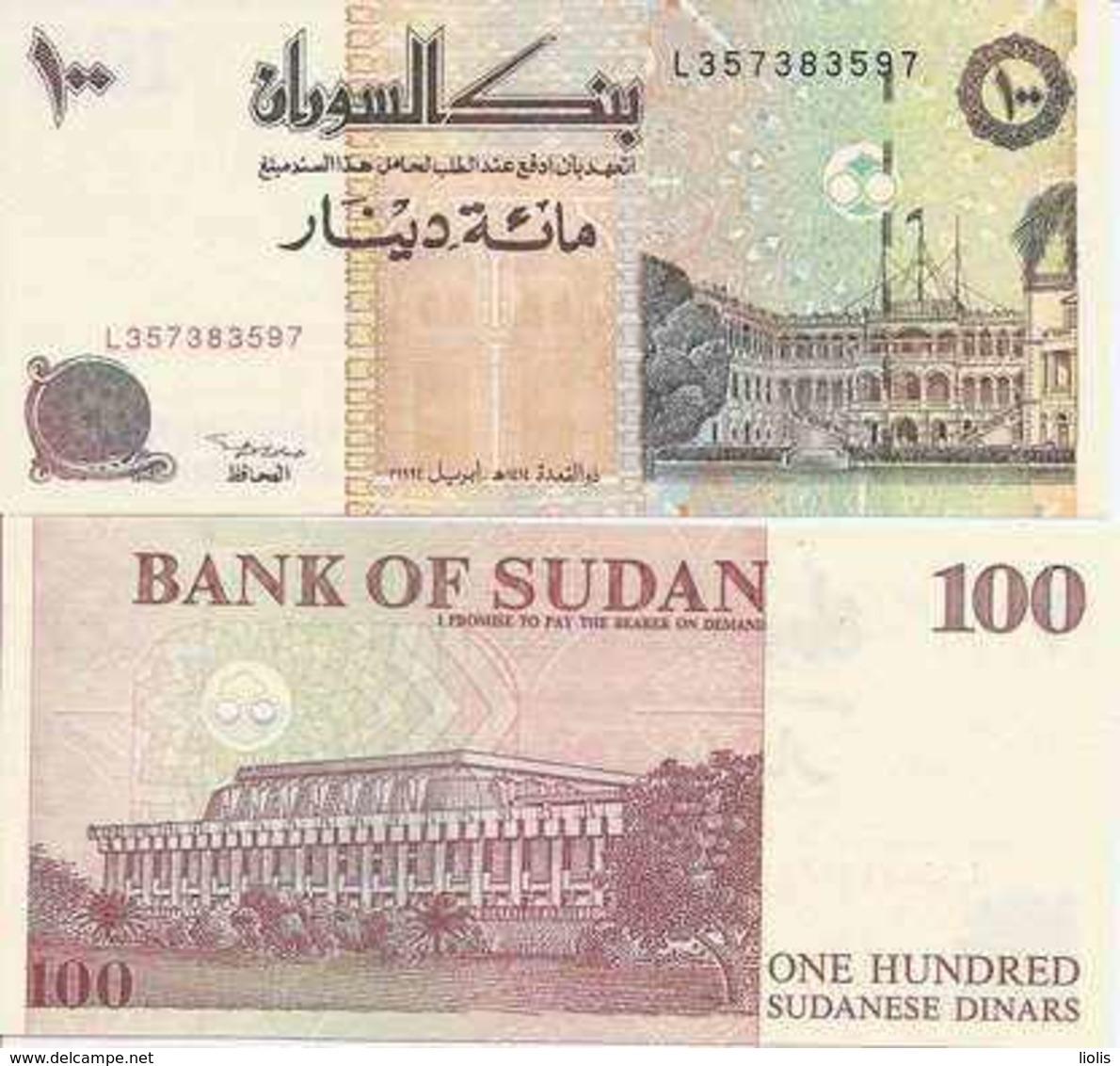 Sudan  P-55  100  Dinars 1994   UNC - Soudan