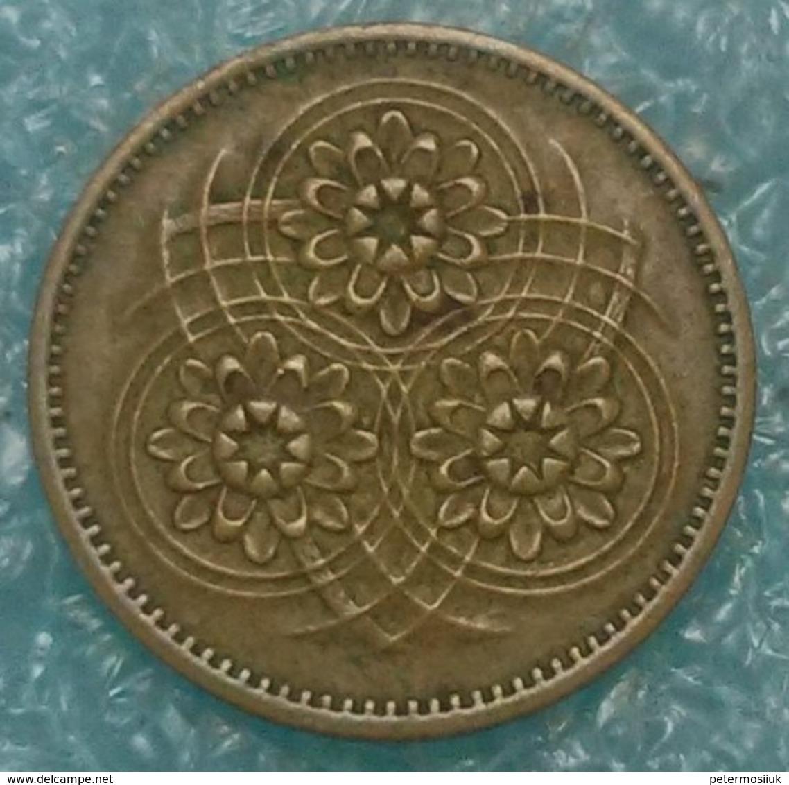 Guyana 1 Cent, 1974 -4125 - Guyana