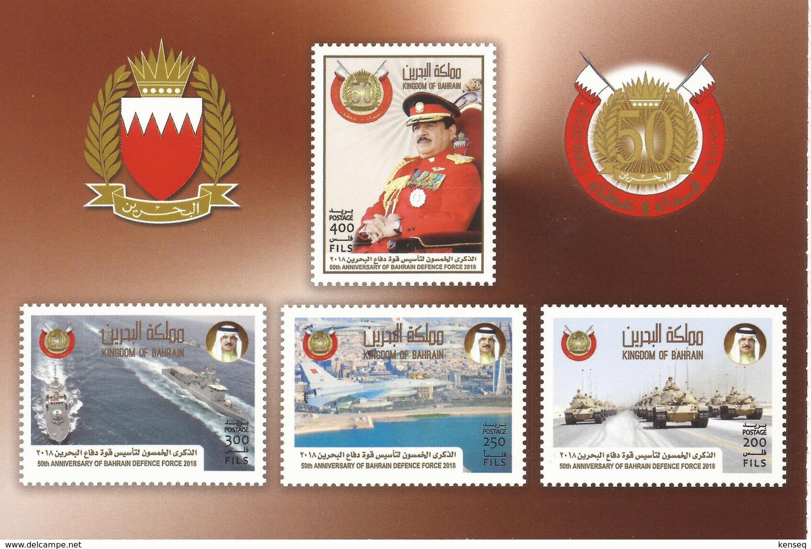 Bahrain 2018 - 50th Anniversary Of Bahrain Defence Force - Mint Postcard - Bahrain