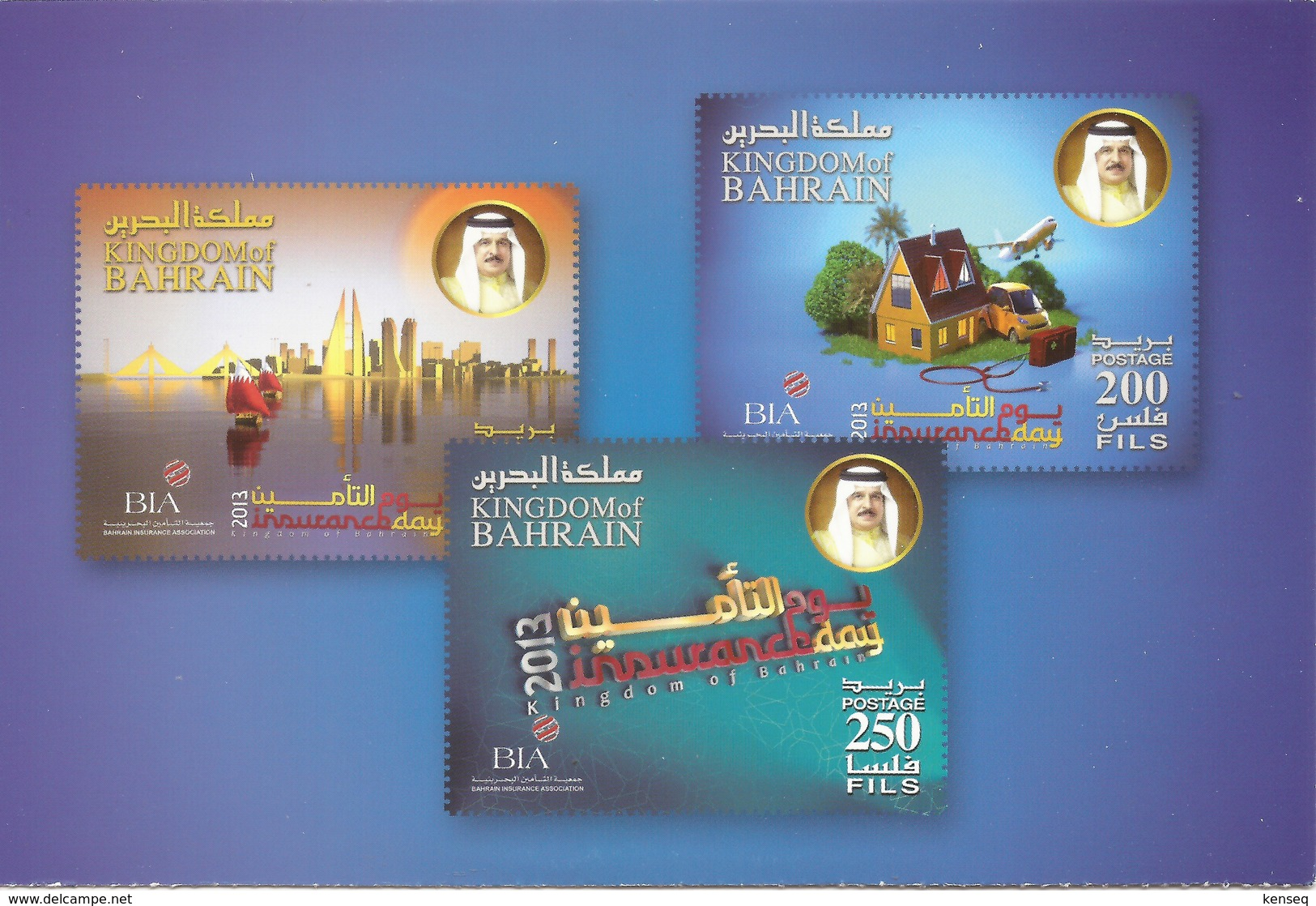 Bahrain 2013 - Bahrain Insurance Association - Mint Postcard - Bahrain
