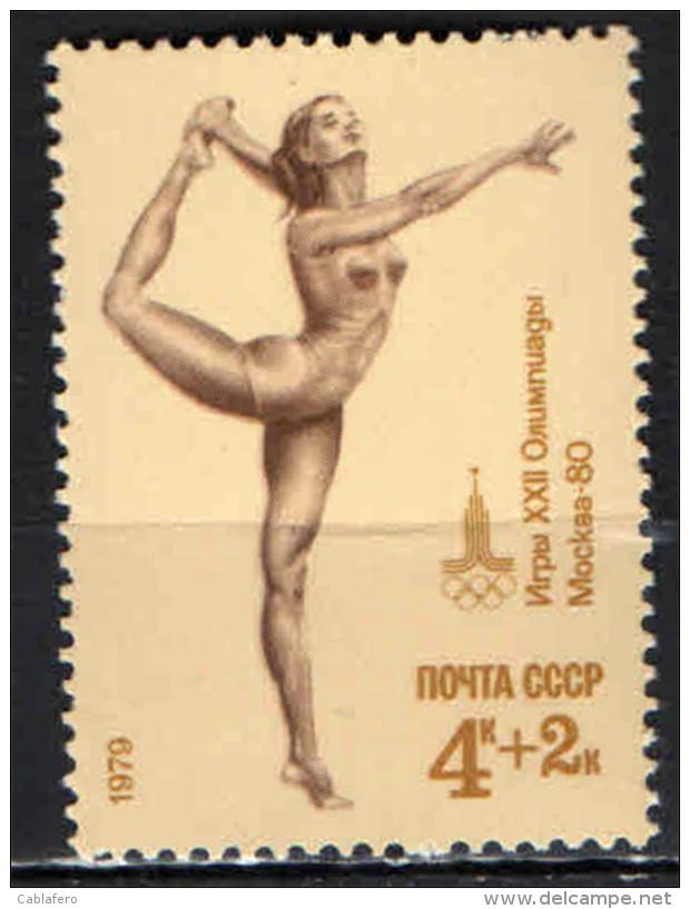 URSS - 1979 - GINNASTICA FEMMINILE -  MNH - Neufs