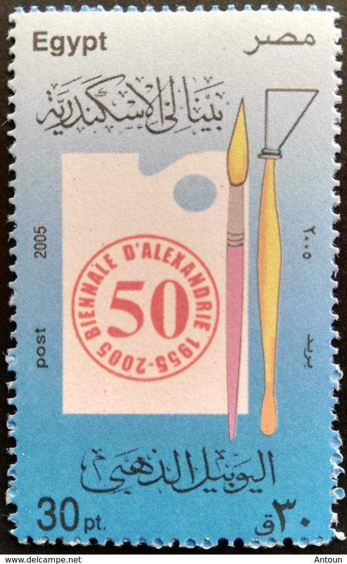 Egypt 2005 - Unused Stamps