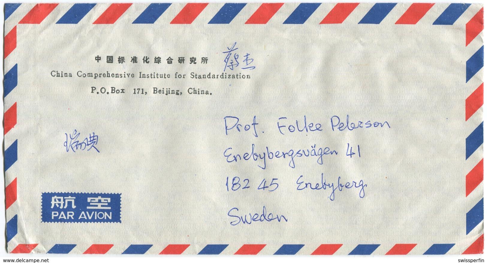 1942 - CHINA - Luftpost Beleg Nach Schweden Seltener Bedarfsbeleg - 1949 - ... Volksrepublik