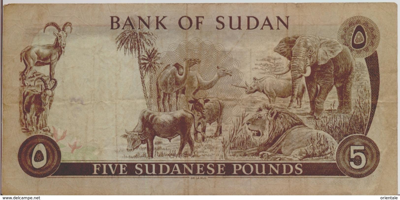 SUDAN P. 14b 5 P 1978 F - Soudan