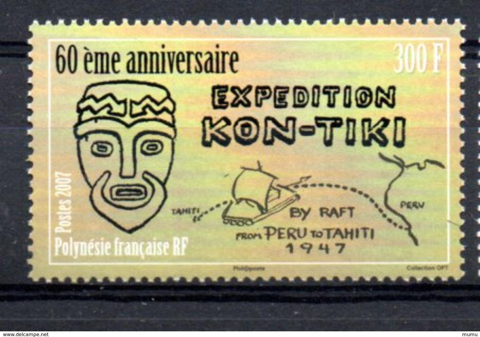 POLYNESIE ** YT N° 814 - Polynésie Française