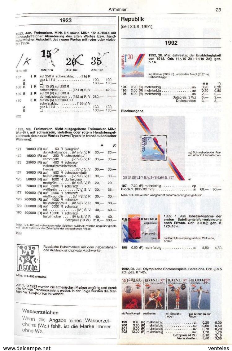 Armenia 25.07.1992 Mi # 199-202 Viererstreifen Barcelona Summer Olympics MNH OG - Verano 1992: Barcelona