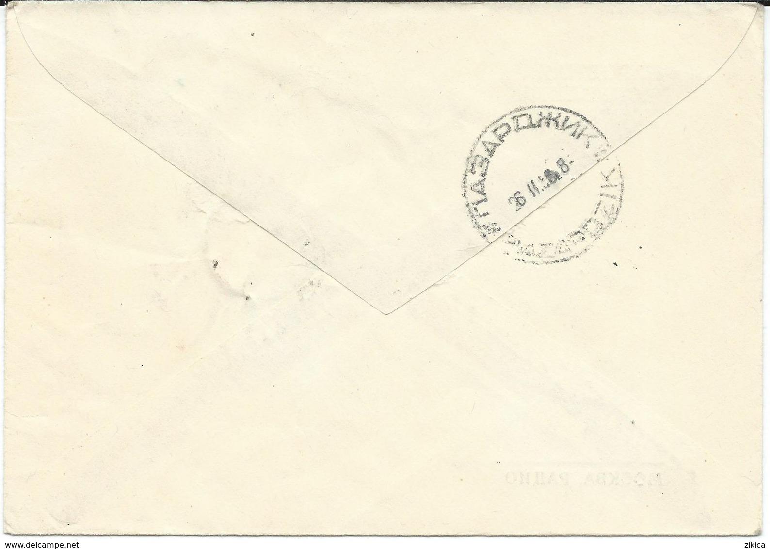 Russia & USSR Via Bulgaria 1958.nice Stamp - Gathering Tea ( Georgia ) 1951 And 1957 International Correspondence Week - 1923-1991 USSR
