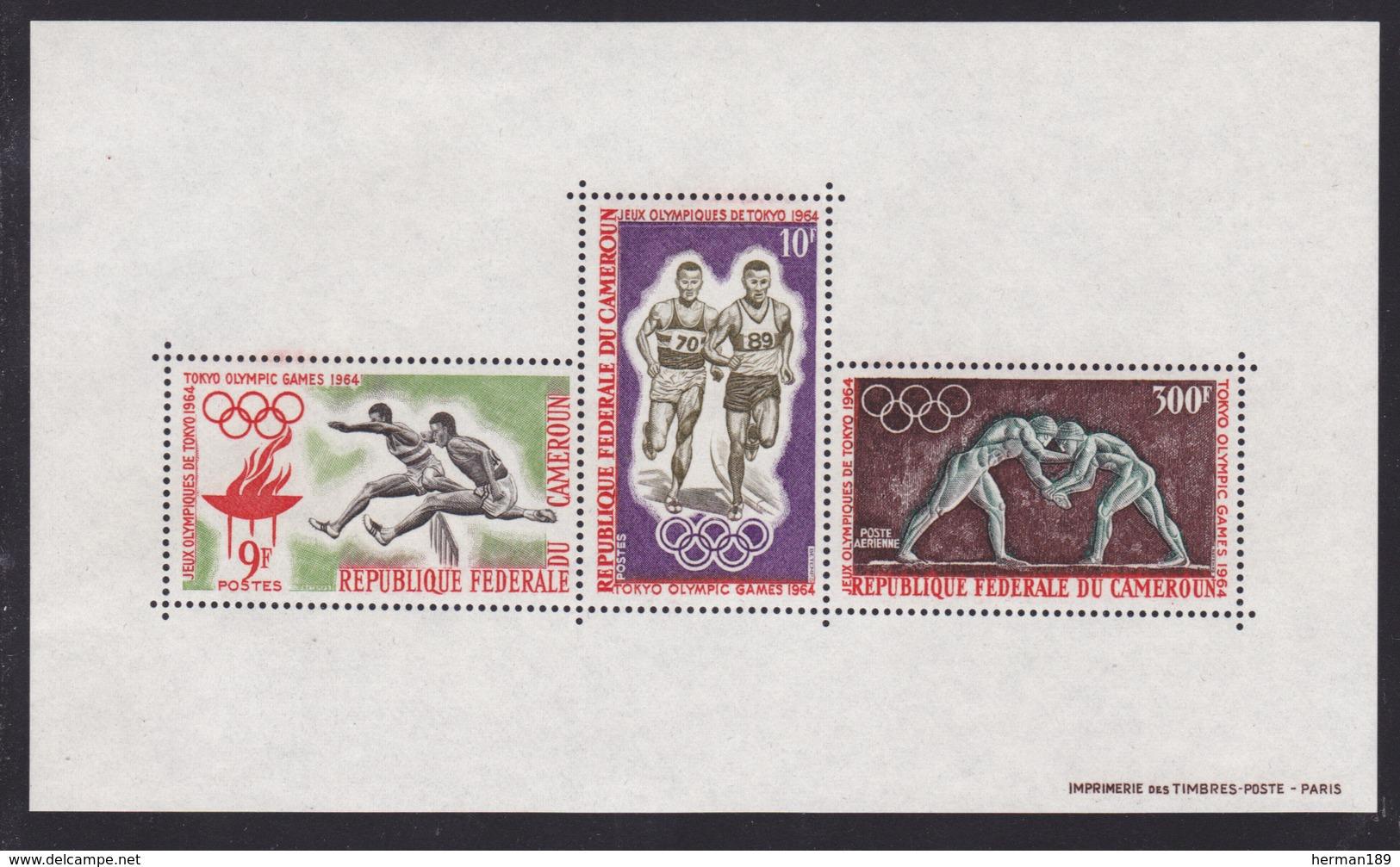 CAMEROUN BLOC N°    2 ** MNH Neuf Sans Charnière, TB (CLR370) Sports Jeux Olympiques De Tokyo 1964 - Cameroon (1960-...)