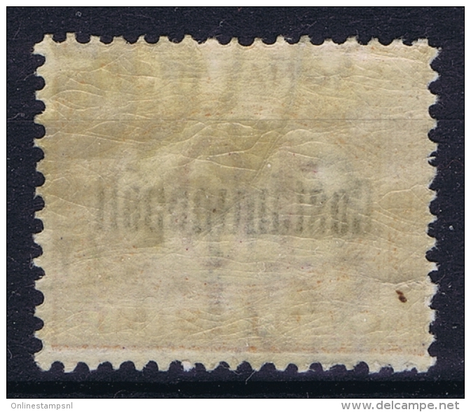 Italia Levant Segnatasse  Constantinopoli Sa Nr 1 Obl./Gestempelt/used - 11. Foreign Offices
