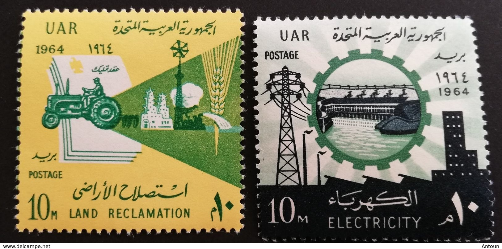 Egypt 1964 Land Reclamation And Hhdroelectric - Unused Stamps