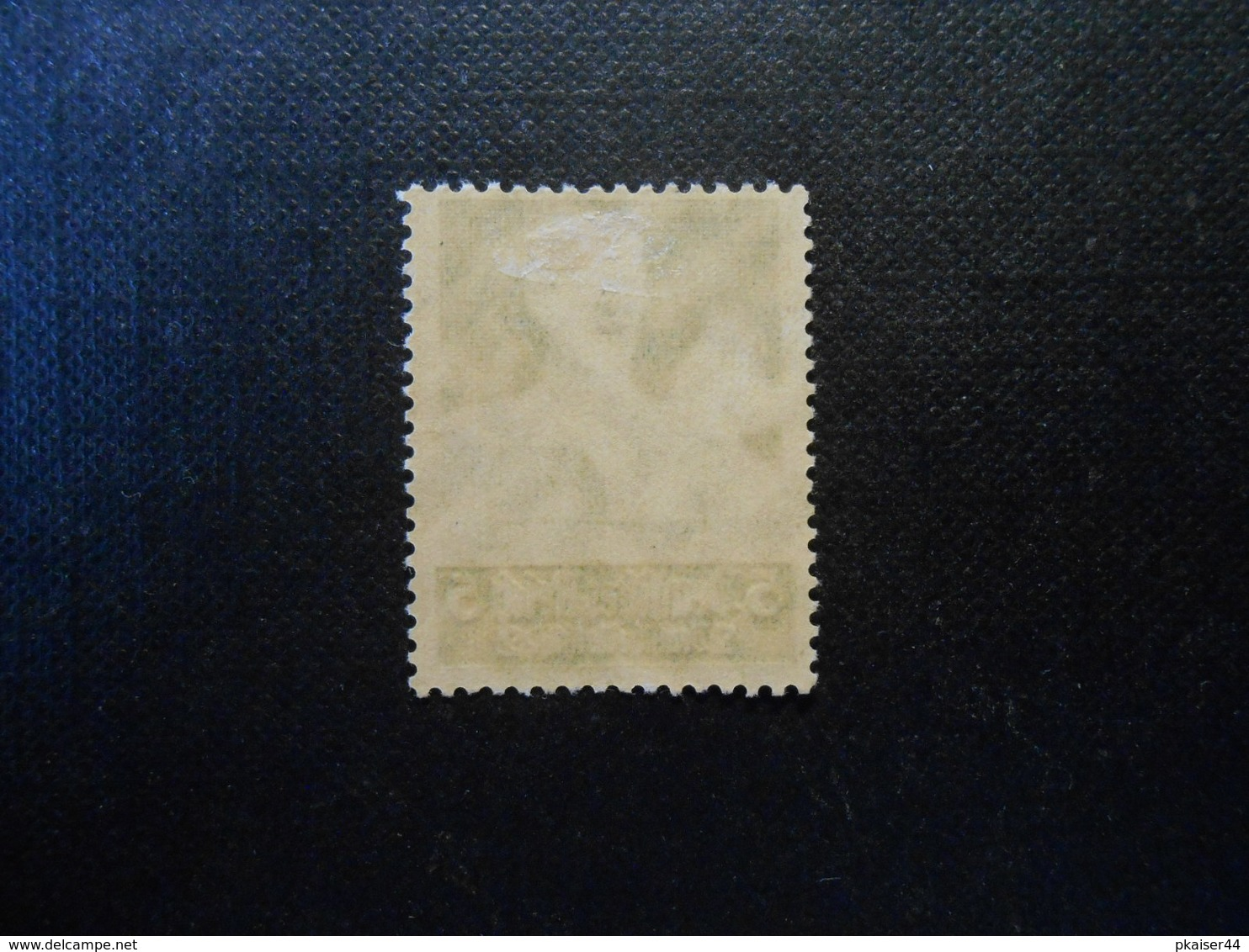 D.R.Mi 558 - 5+2Pf*/MLH  - 1934 - Mi ** 45,00 € - Unused Stamps