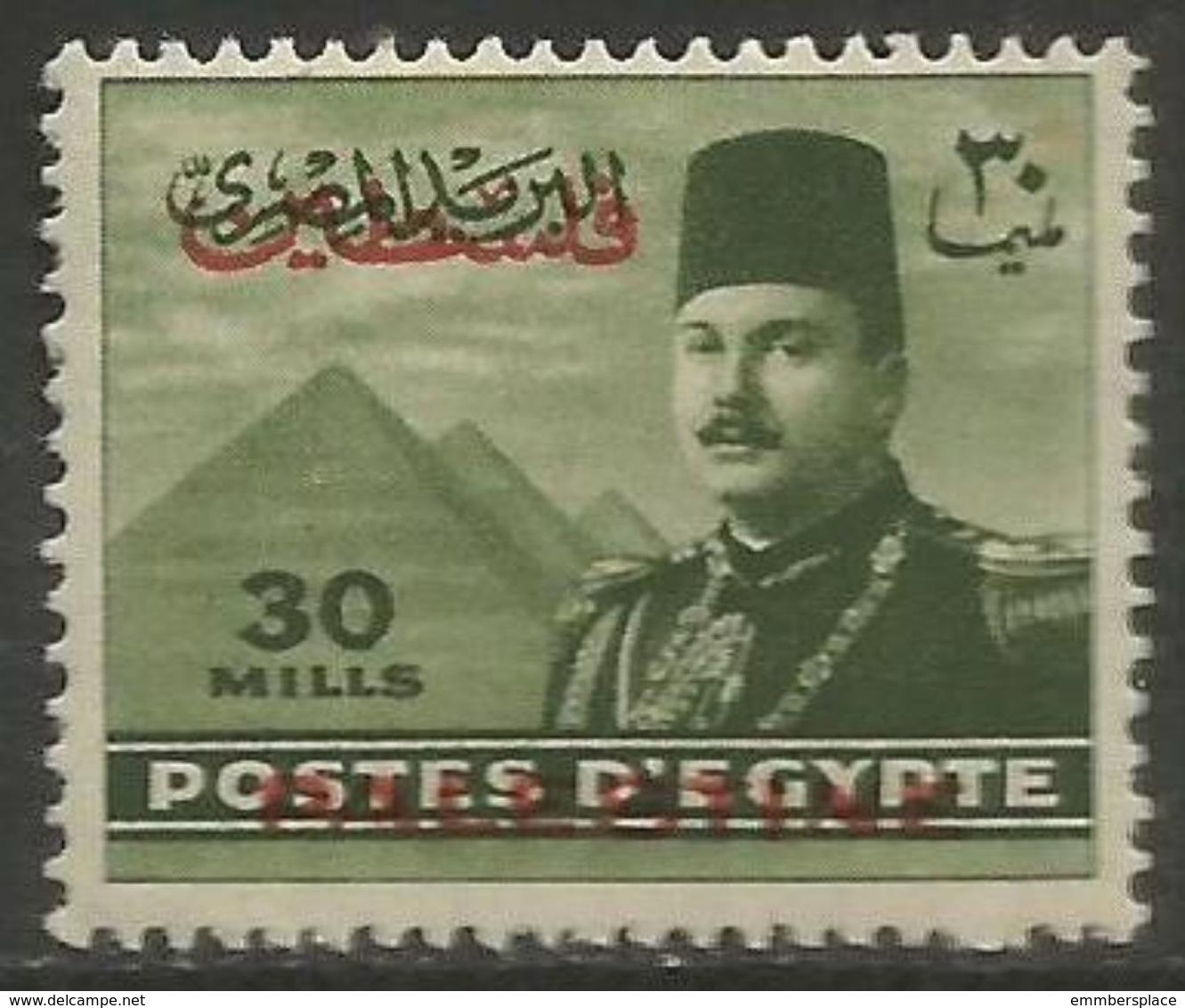 Gaza Occupation  - 1948 King Farouk & Pyramids 30m MLH *   Mi 15  Sc N15 - Egypt