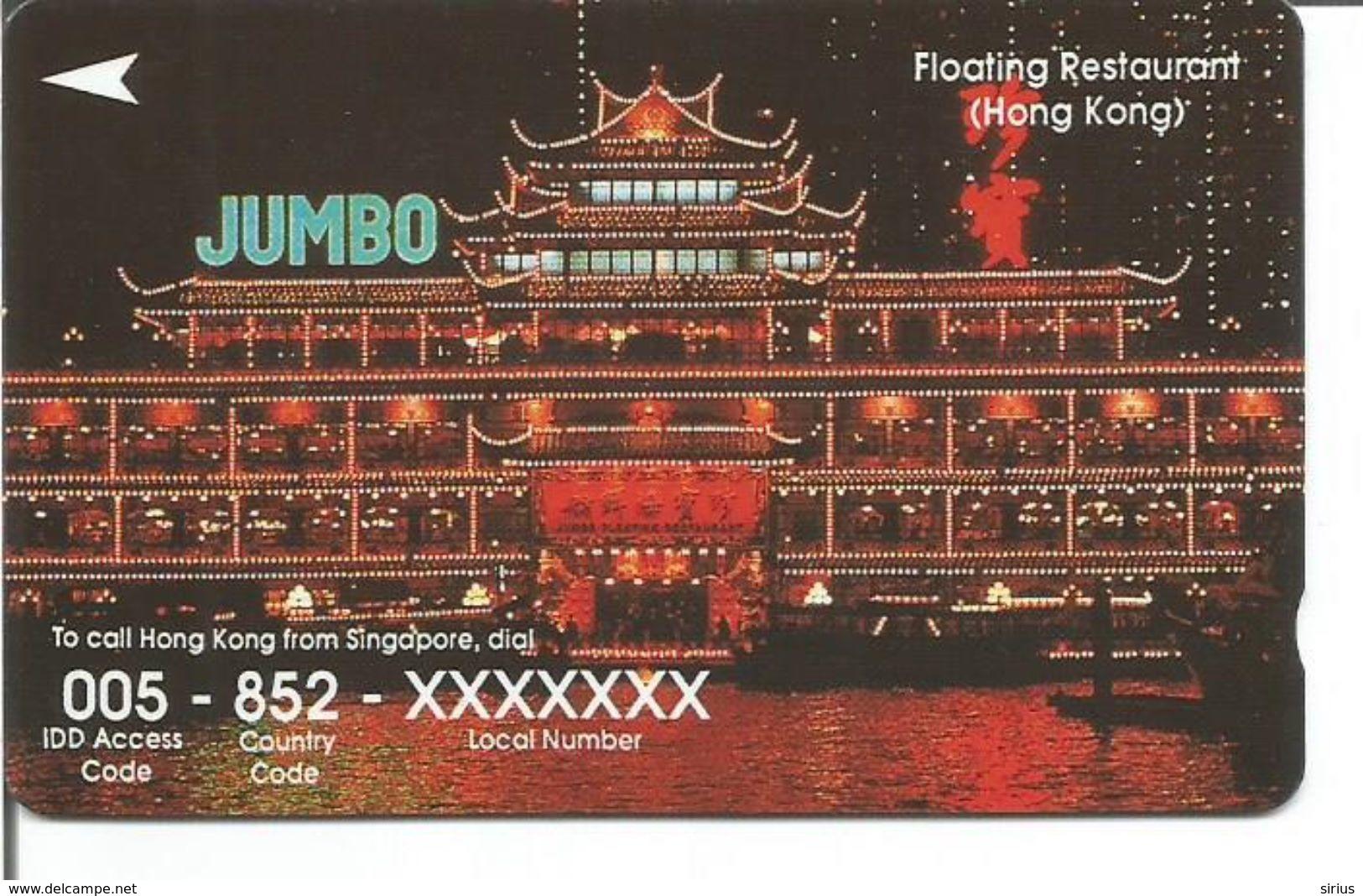Télécarte De SINGAPOUR - Restaurant Flottant JUMBO ( Hong Kong ) 10$ - Singapour