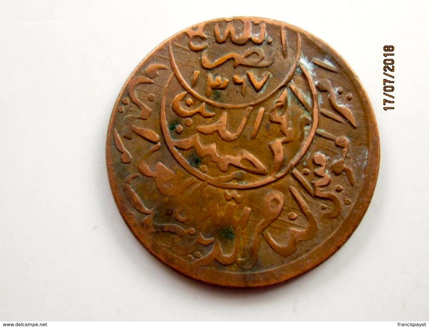 Yemen/ Imamat Mutawakkilite: 1/80 De Riyal (1/2 Buqsha) 1381 AH (rare) - Yémen