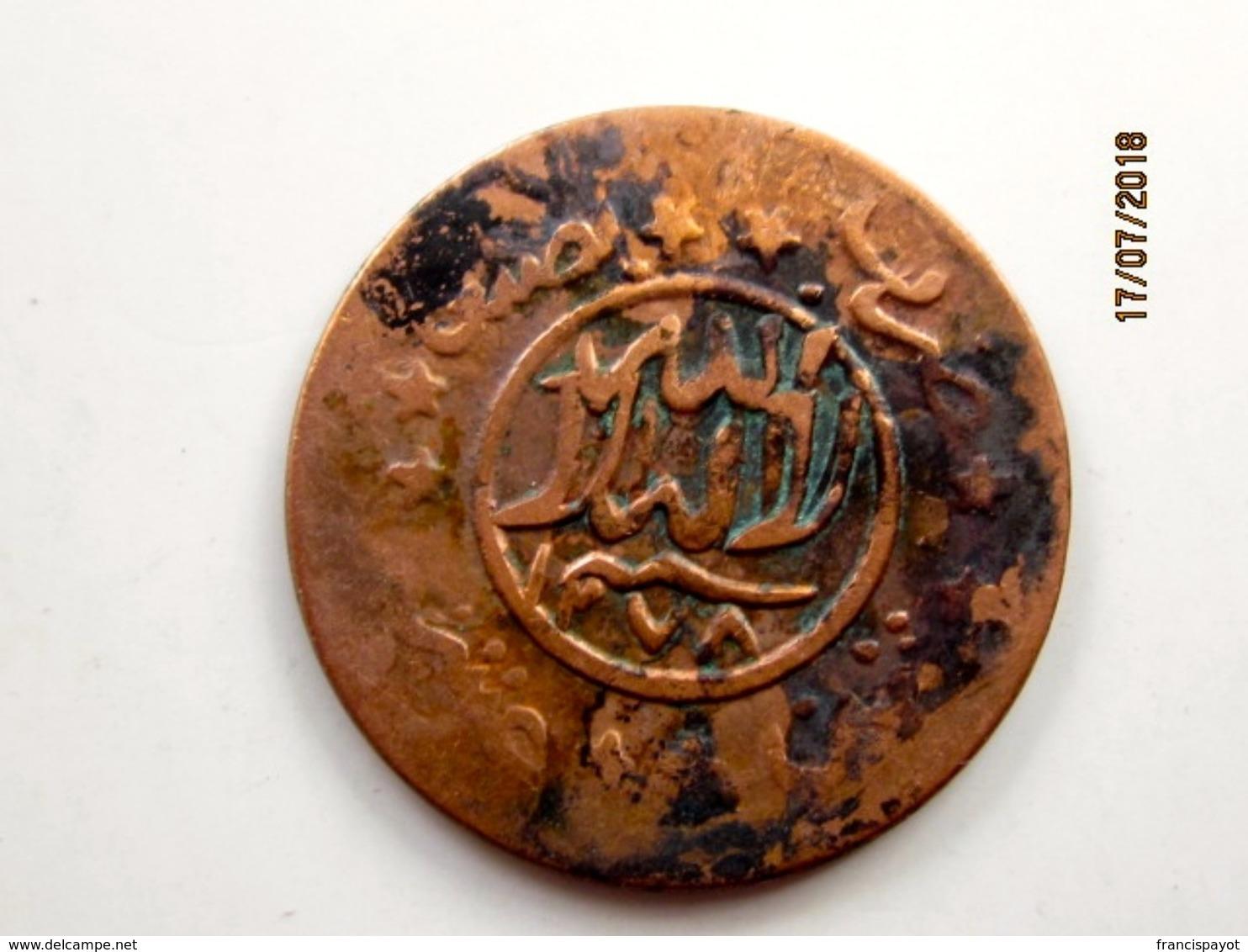 Yemen/ Imamat Mutawakkilite: 1/80 De Riyal (1/2 Buqsha) 1378 AH - Yémen