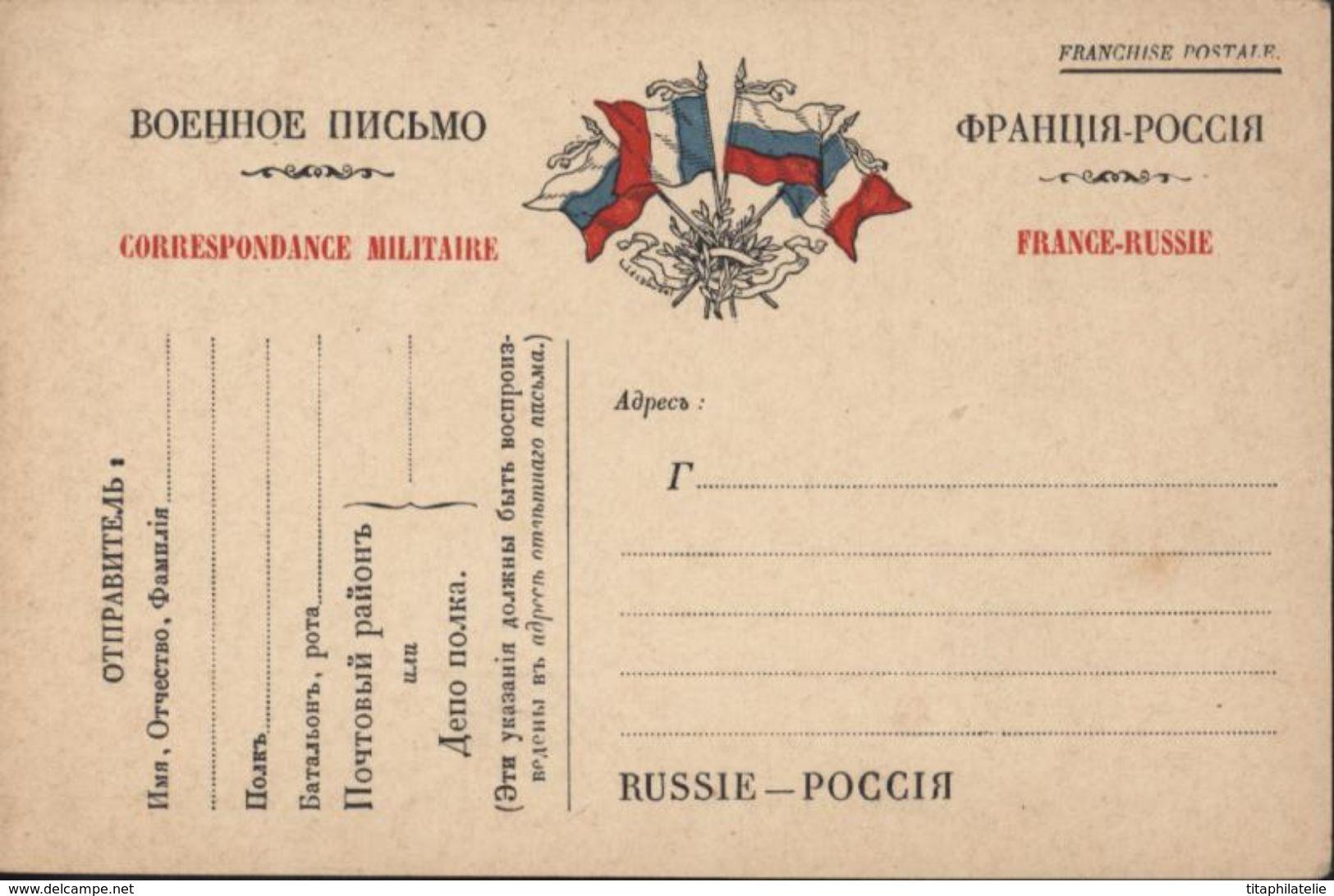 Carte Franchise Militaire Pour Troupes Russes En France 2 Drapeaux Français 2 Russes Lauriers Bilingue Cyrillique - Marcophilie (Lettres)