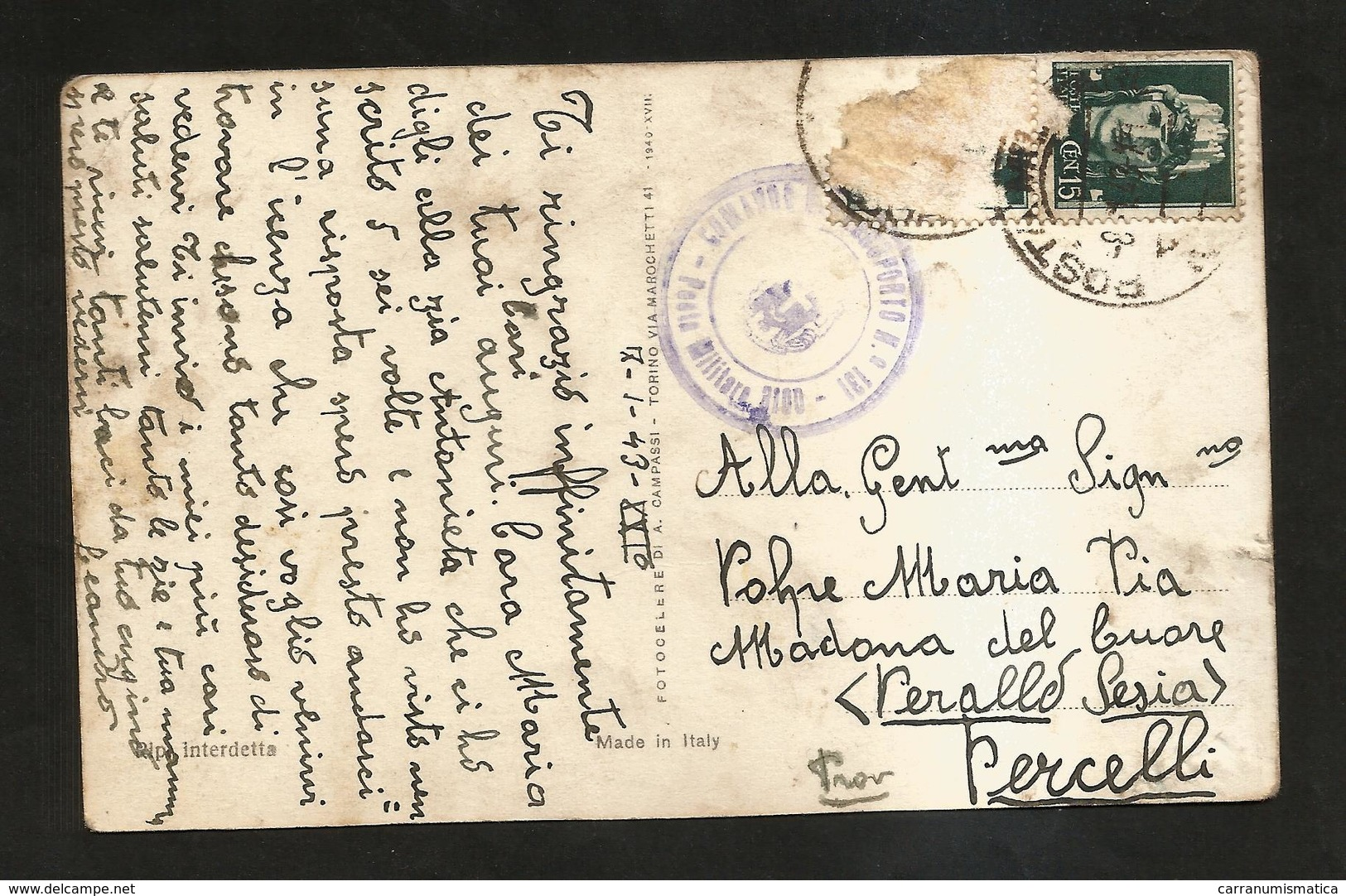 WWII - AERONAUTICA MILITARE - Saluti Dall'Aviere (post 1940) Aviazione - Guerra 1939-45