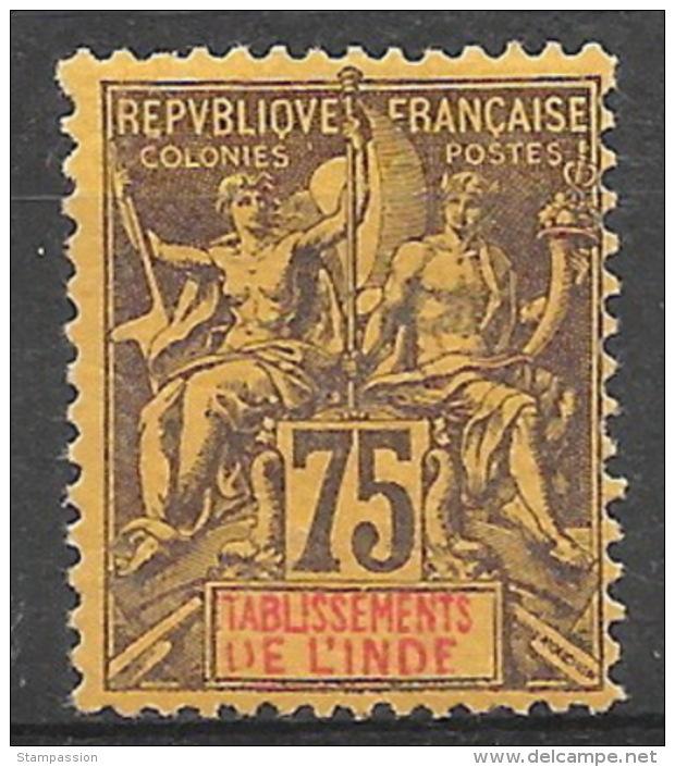 Inde 1892 -  N° YT 12 Neuf * - India (1892-1954)