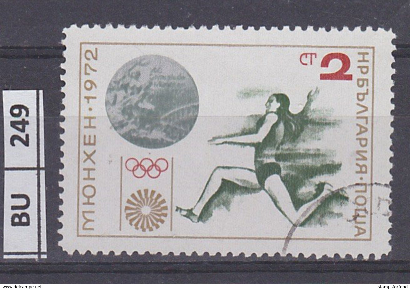 BULGARIA  1972Medaglie  Olimpiche  2 St Usato - Bulgarien