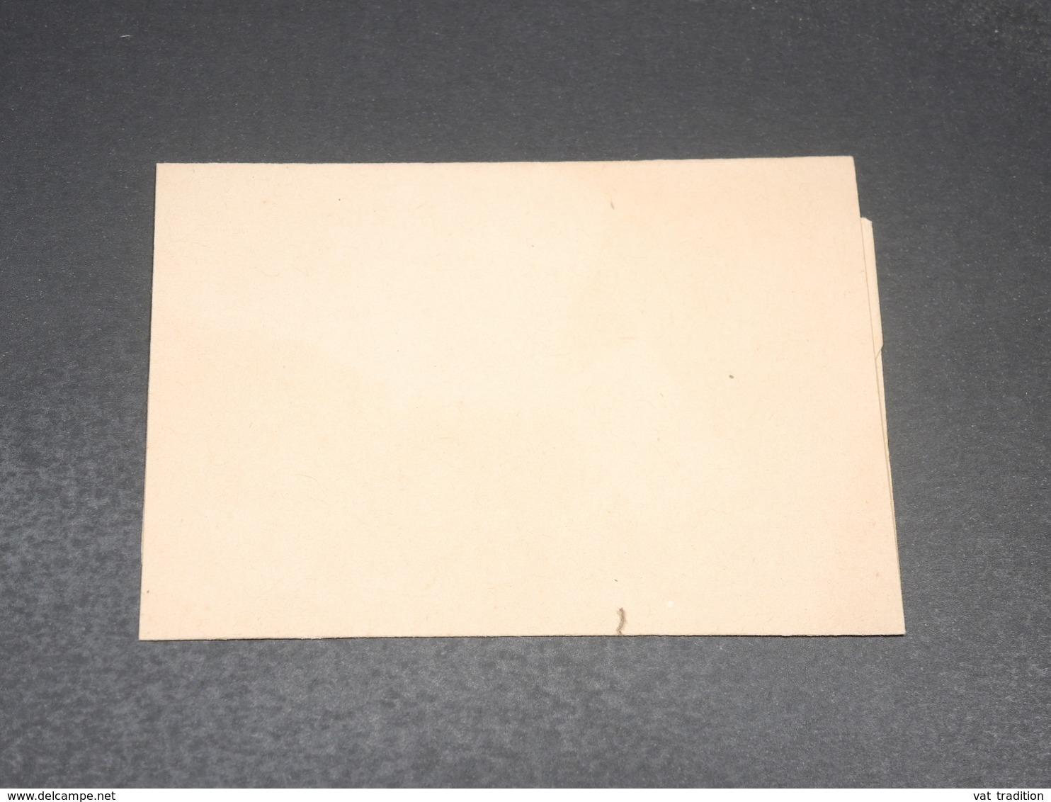 GUATEMALA - Entier Postal Non Voyagé - L 19837 - Guatemala