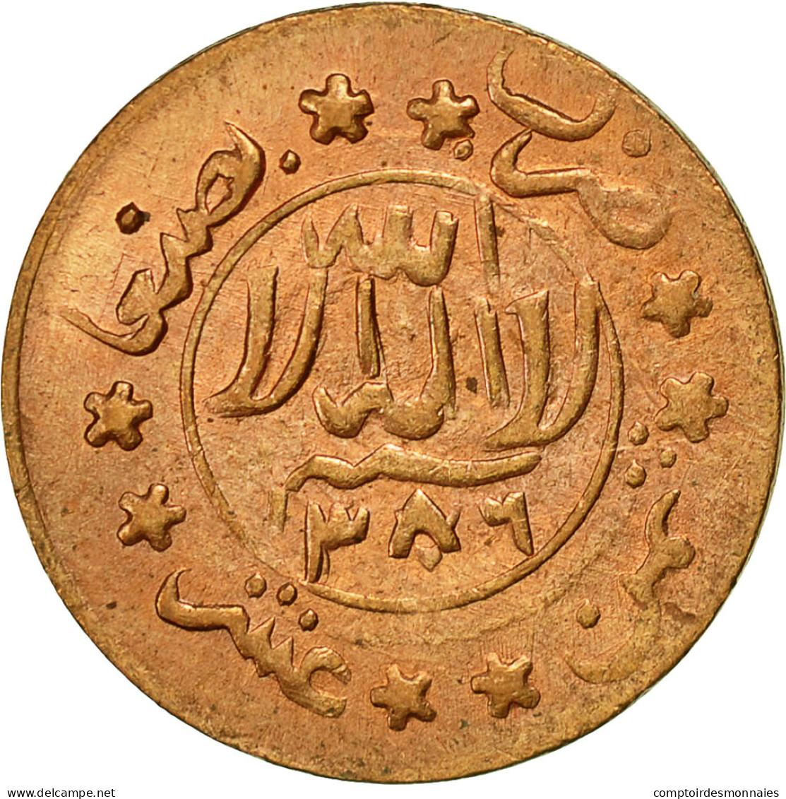 Monnaie, Yemen, Ahmad Bin Yahya, 1/80 Riyal, 1/2 Buqsha, AH 1376/86 /1956 - Yémen
