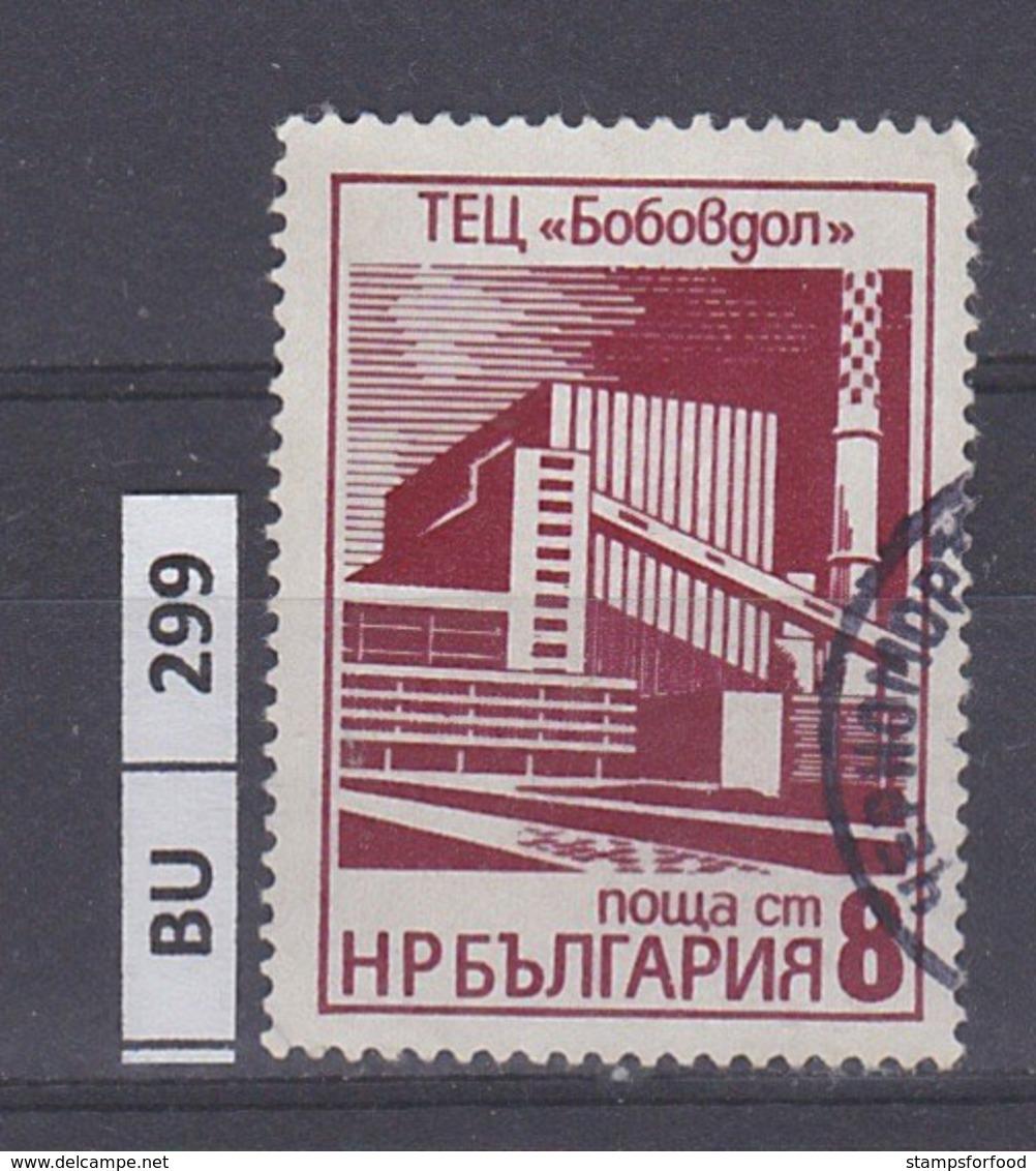 BULGARIA   1976Edifici Industriali 8 St Usato - Bulgarien