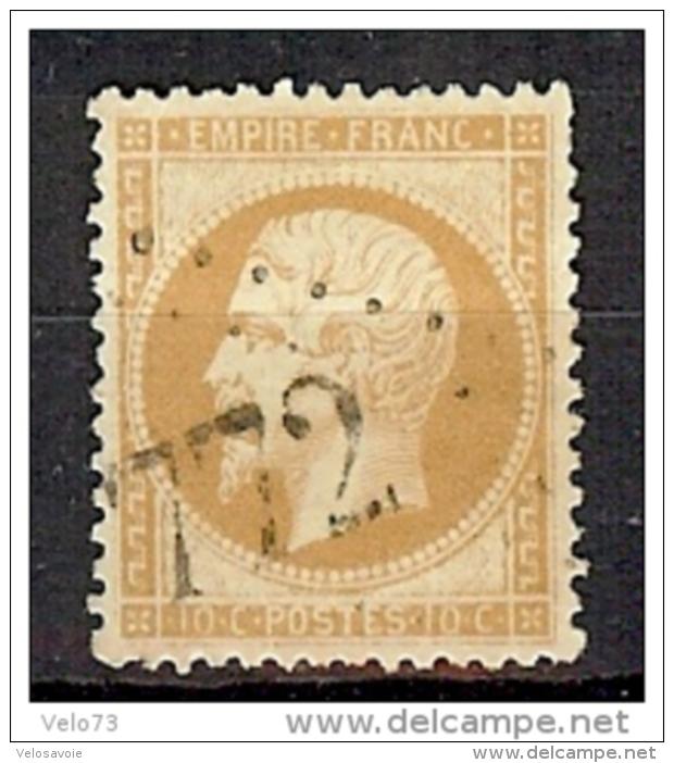 N° 21 OBLITERE GC AVEC DEUX FILETS ABSENTS HAUT ET GAUCHE - 1862 Napoleon III