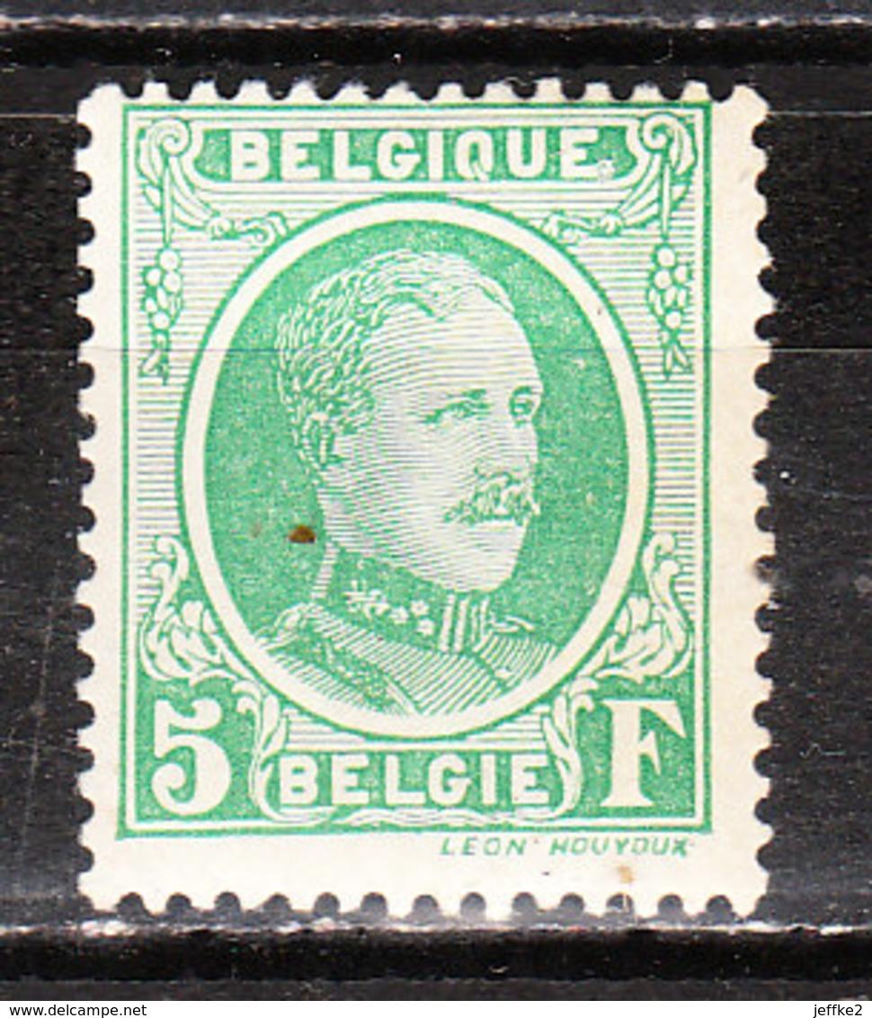 209*  Houyoux - Bonne Valeur - MH* - Petite Rousseur - LOOK!!!! - 1922-1927 Houyoux