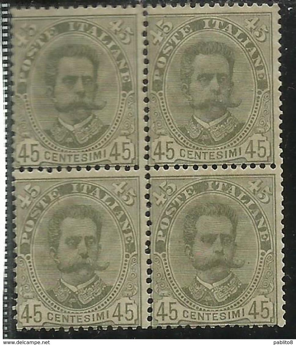 ITALIA REGNO ITALY KINGDOM 1891 1896 RE KING UMBERTO CENT. 45c MNH QUARTINA BLOCK - Mint/hinged