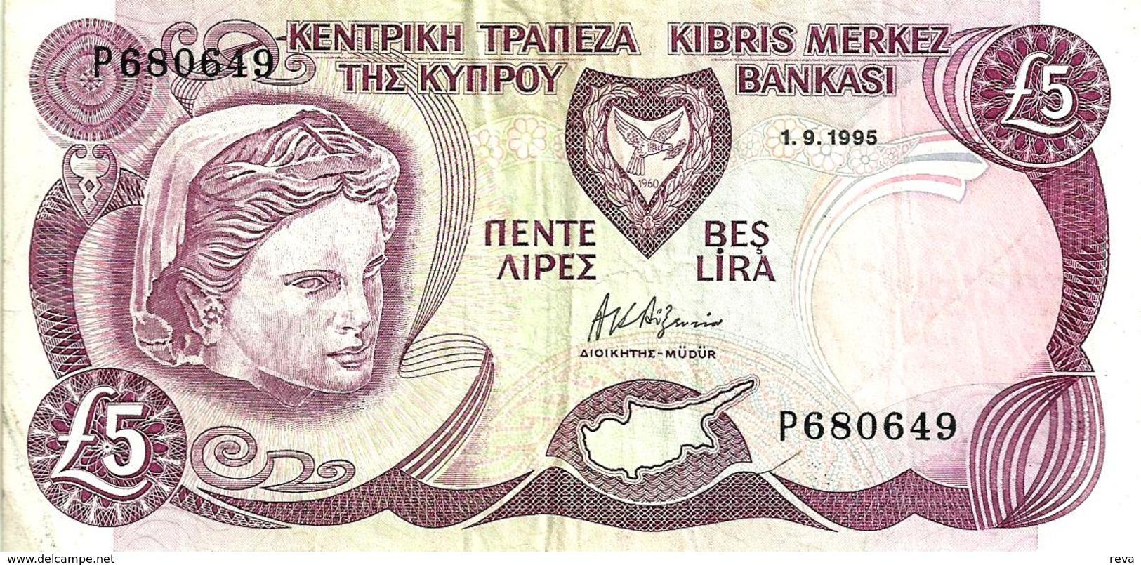 CYPRUS 5 LIRA -POUNDS PURPLE WOMAN HEAD FRONT LANDSCAPE DATED 01-09-1995 P54b VF+ READ DESCRIPTION !! - Chypre