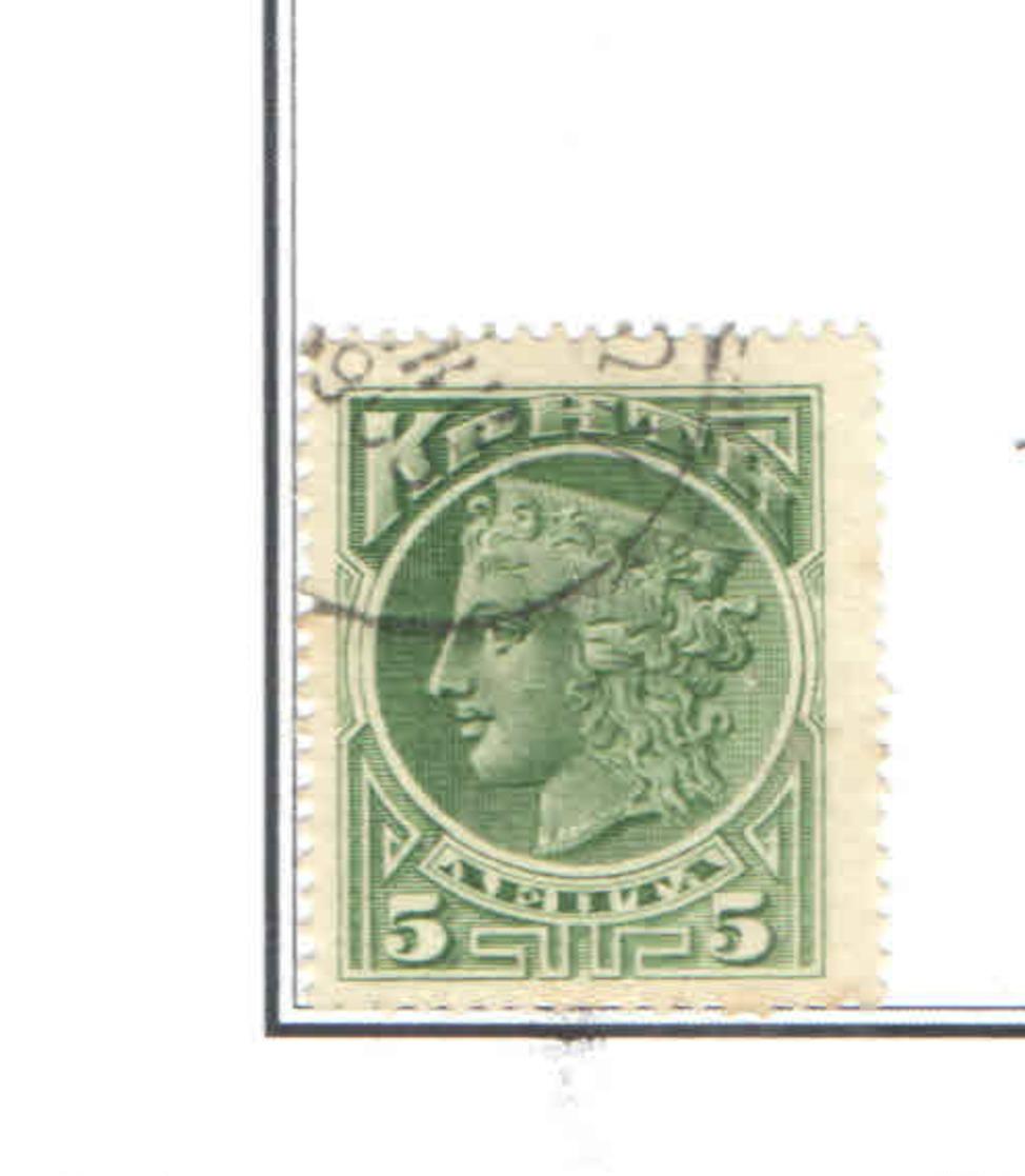 Creta PO 1900 Hermes+Hera+ Scott.51+ See Scan On Scott.Page - Creta
