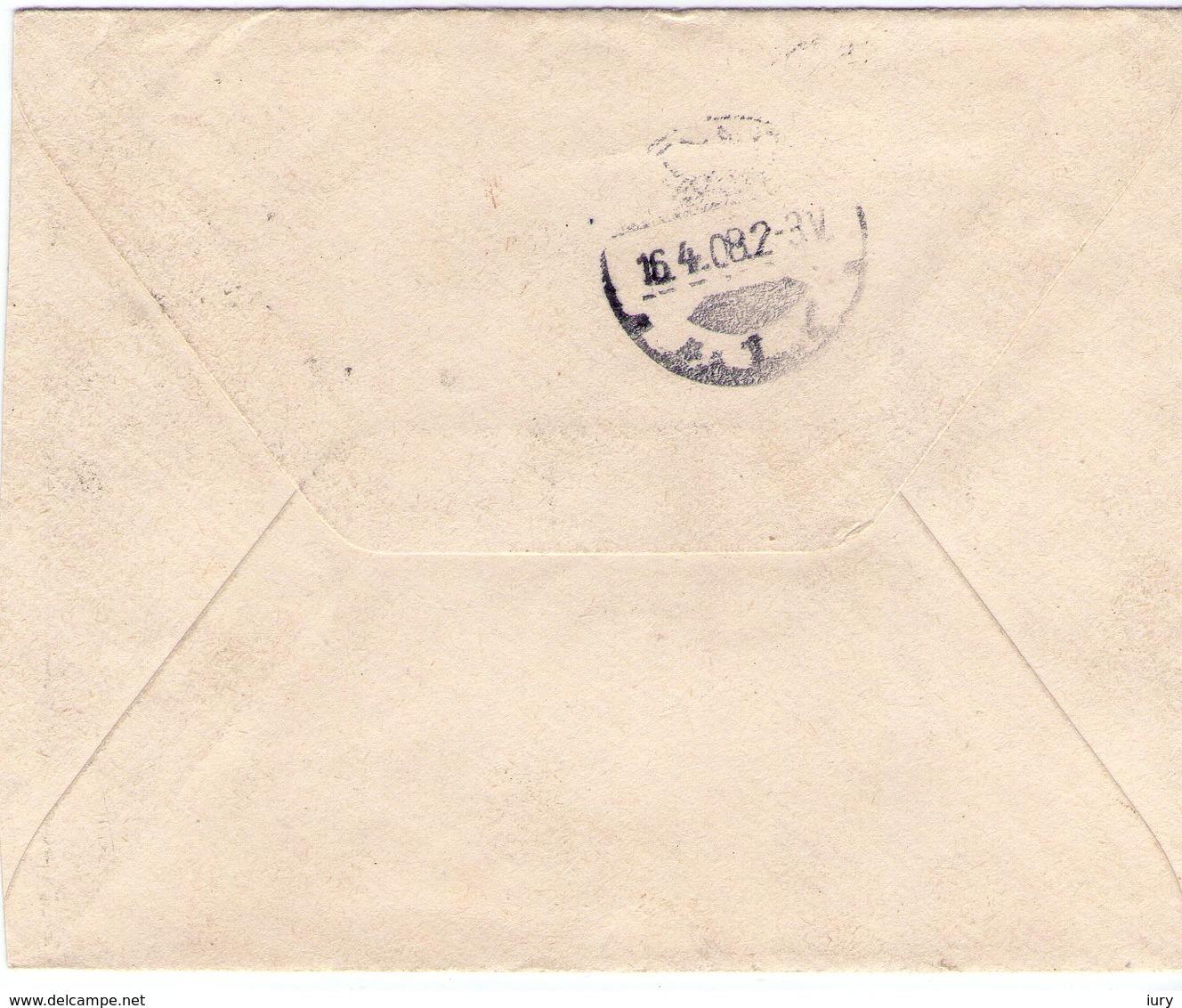 V.E. III - Lettera Per Germania 25 C.floreale-VEDERE 2 FOTO- - 1900-44 Vittorio Emanuele III