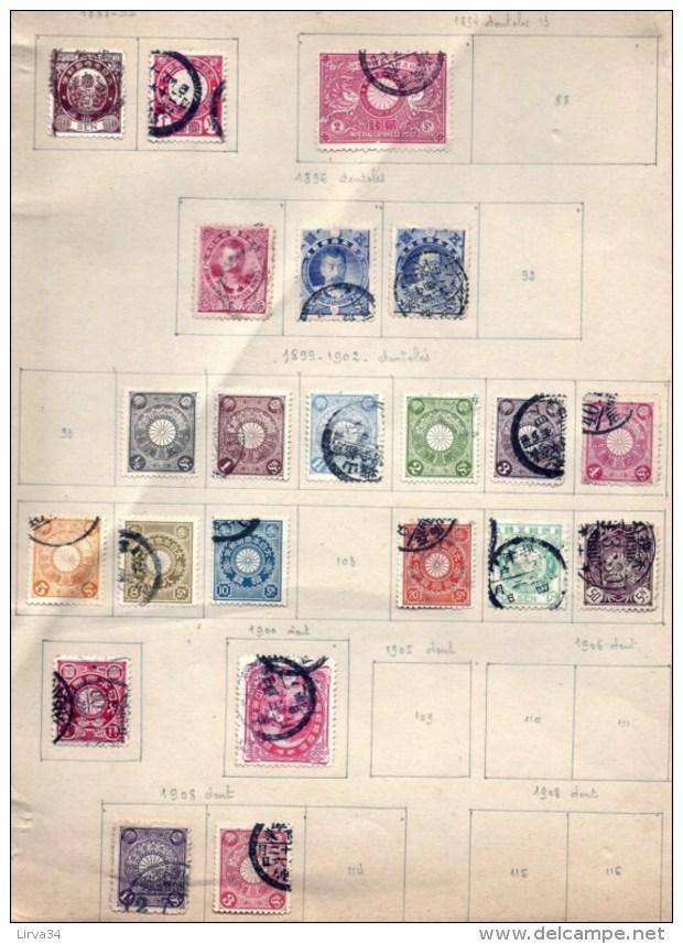 COLLECTION TIMBRES DU JAPON ANCIENS- DE 1876 A 1916 OBLITÉRATION DIVERSES + TIMBRE TELEGRAPHES 1885- COTE 340 E. 4 SCANS - Japon
