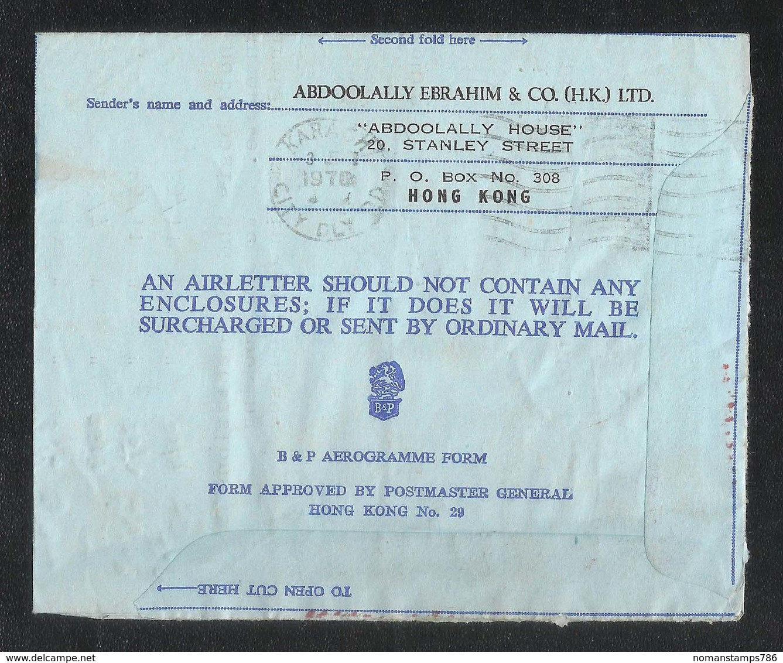 Hong Kong China 1970 Meter Mark Air Mail Postal Used Cover Hong Kong To Pakistan - Hong Kong (1997-...)