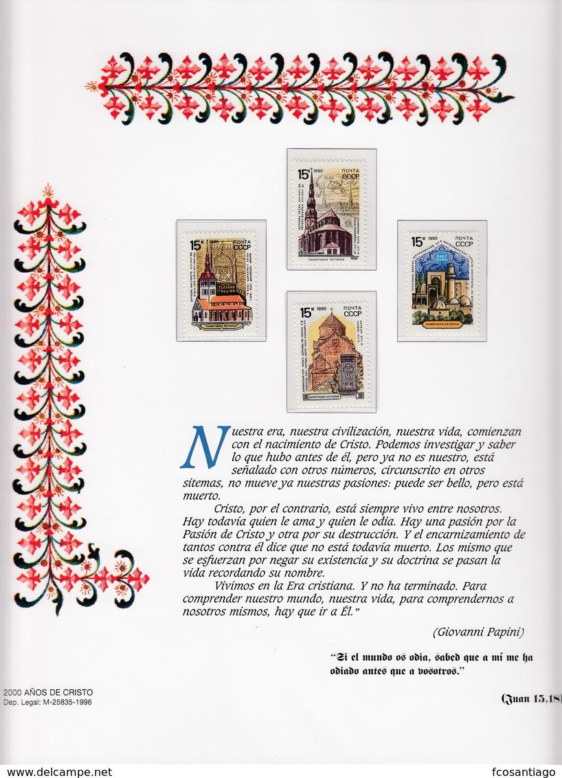 2000 AÑOS DE CRISTO - Una Colección De Sellos En Base Al Cristianismo - Religión & Esoterismo