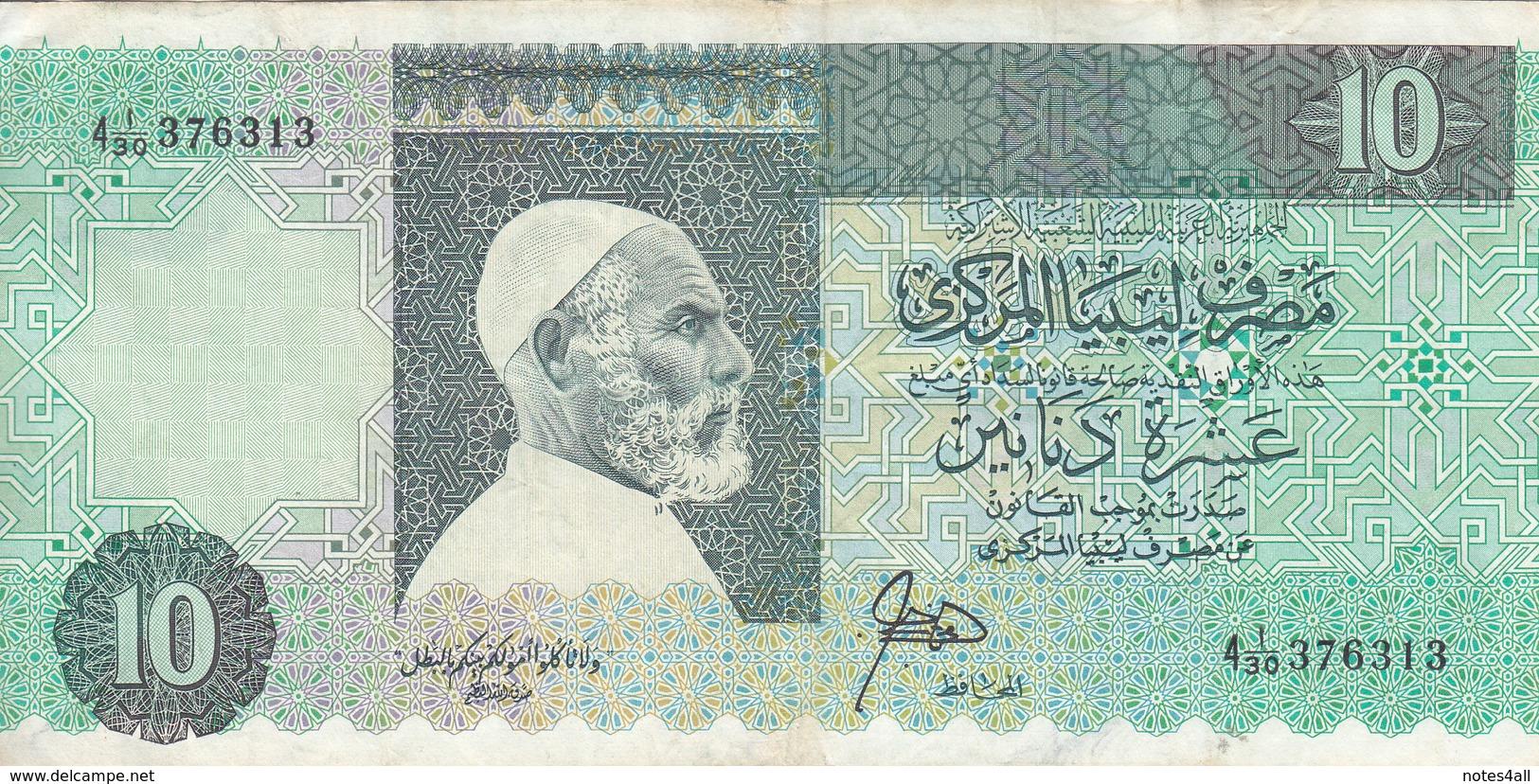 LIBYA 10 DINARS 1989 1990 P-56 SIG/3 RAJAB  PREFIX 30  VF */* - Libye